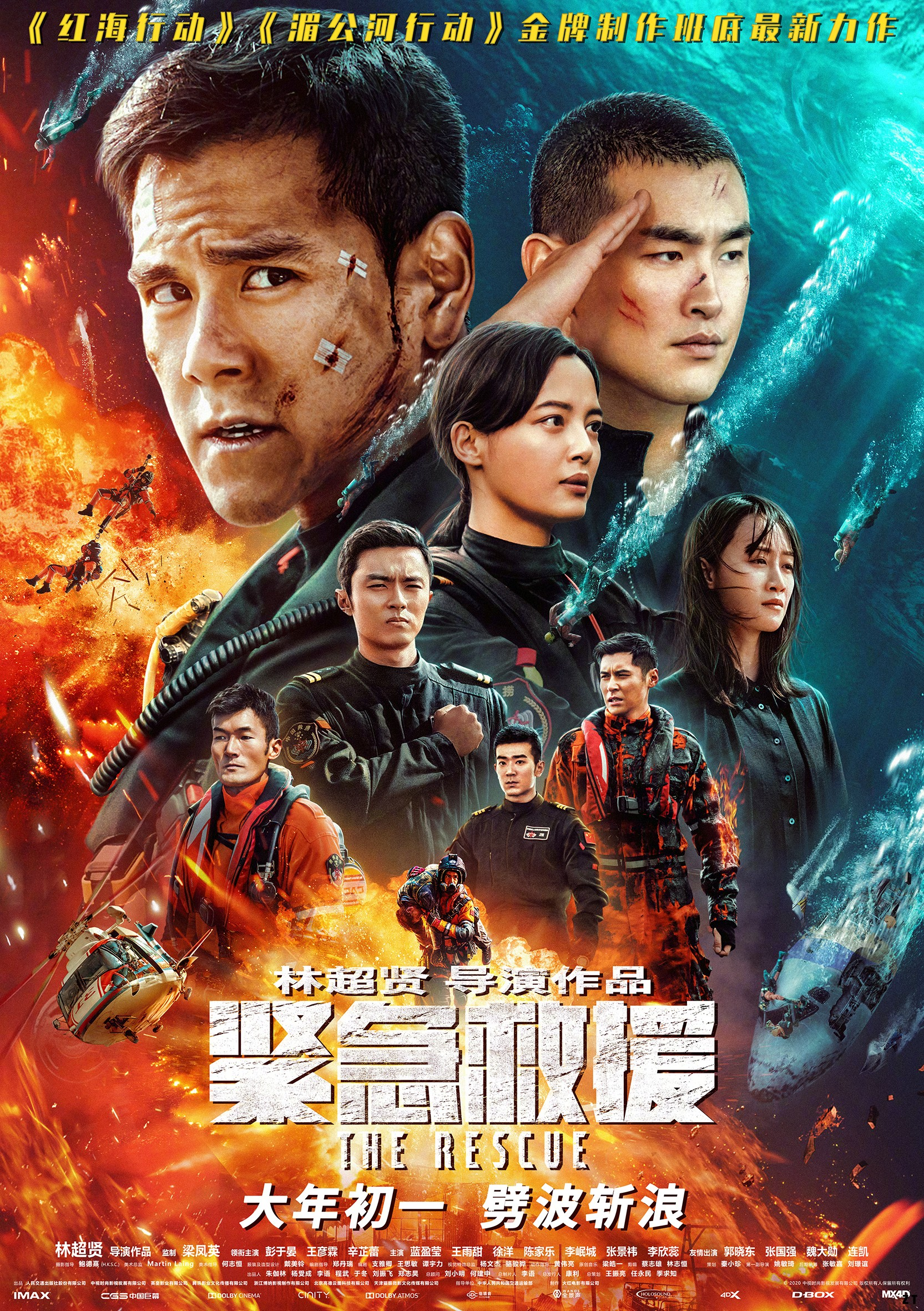 The Rescue VOSTFR HDTS MD 2021